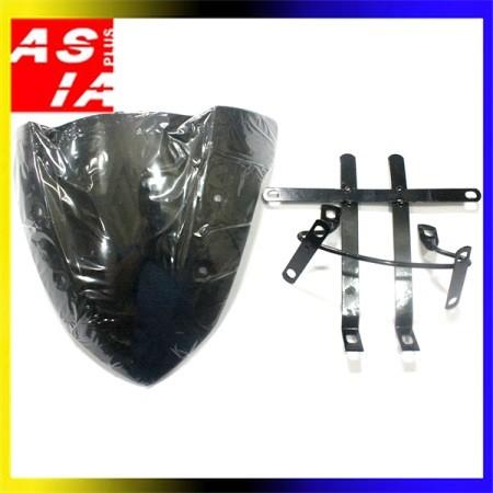 harga Visor besar plus breket z9 variasi aksesoris sepeda motor yamaha byson Tokopedia.com