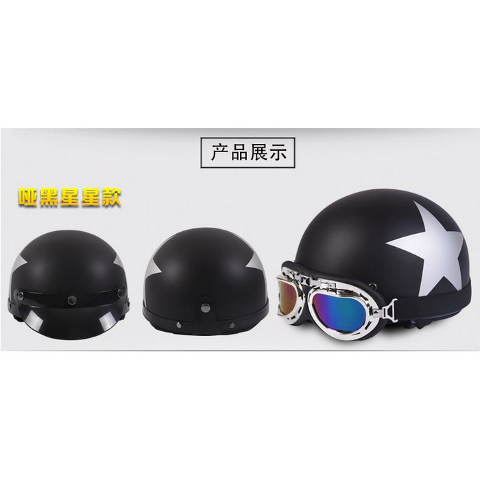 Helm Catok Retro Motor Klasik - Model Star - Black 1