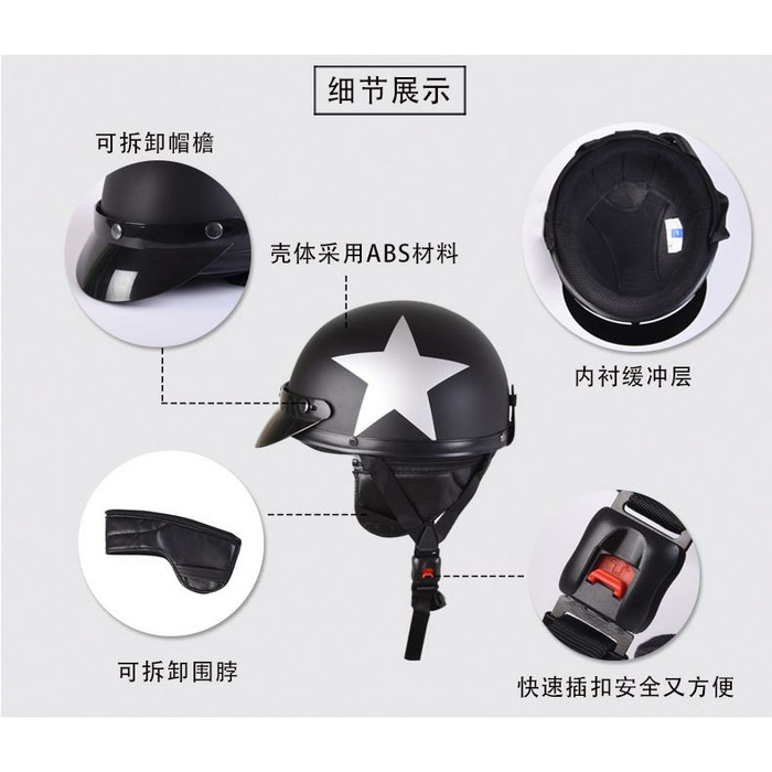 Helm Catok Retro Motor Klasik - Model Star - Black 4