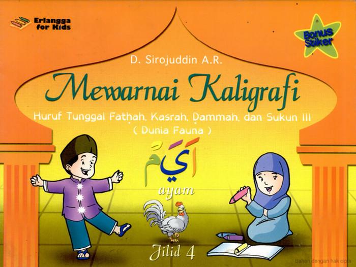 Jual Buku Mewarnai Kaligrafi Jilid 4 Belajar Bahasa Arab Alquran