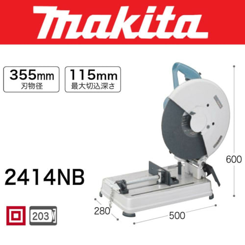 harga Mesin cut off makita 2414 nb / mesin potong besi makita 2414nb Tokopedia.com