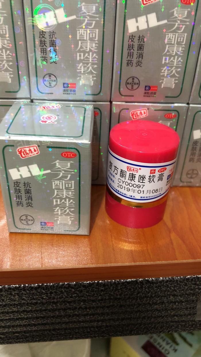 harga Salep hl / salep kl / pikangwang / pkw Tokopedia.com