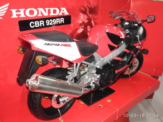 2002 Honda 929rr Wiring Harnes