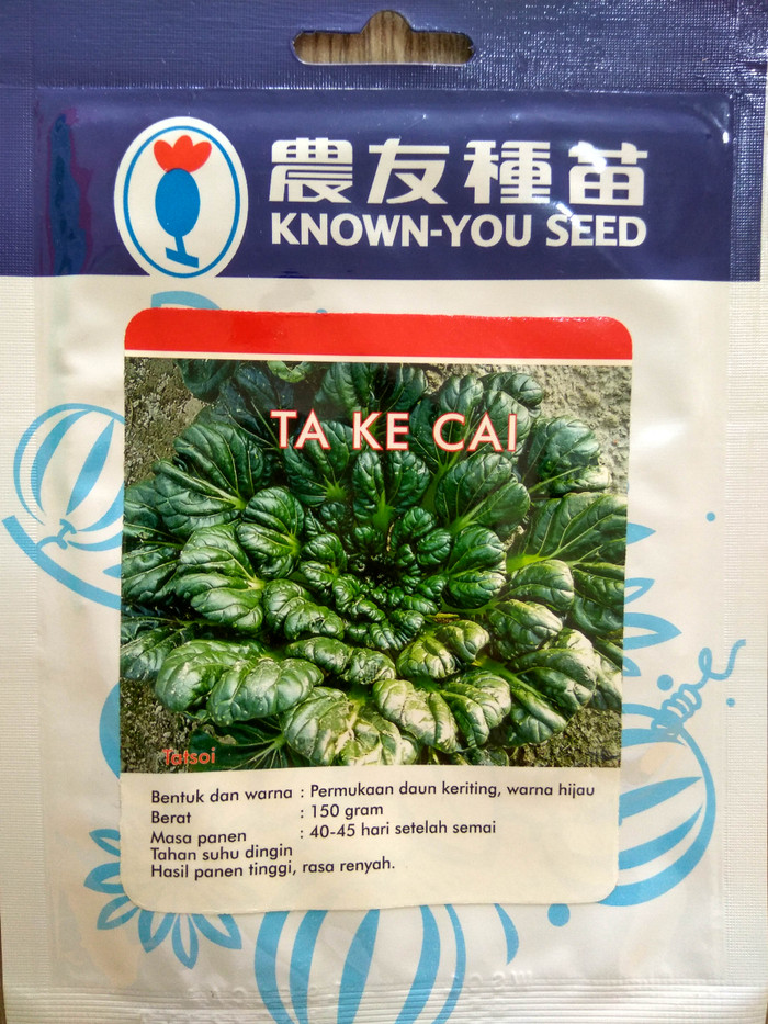 Benih Bibit Tanaman Sayur Pagoda / Ta Ke Cai 10 gr Known you