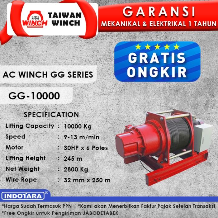 harga Taiwan winch gg-10000 Tokopedia.com