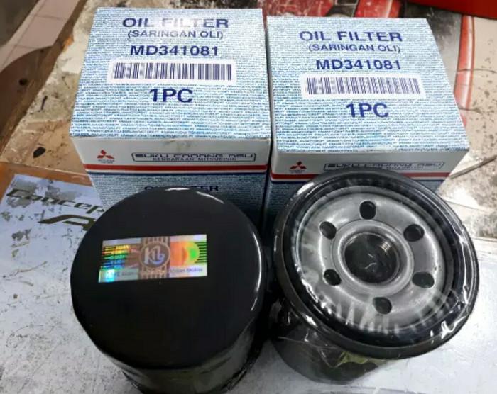 harga Filter oli mitsubishi lancer eterna dangan kuda bensin not diesel Tokopedia.com