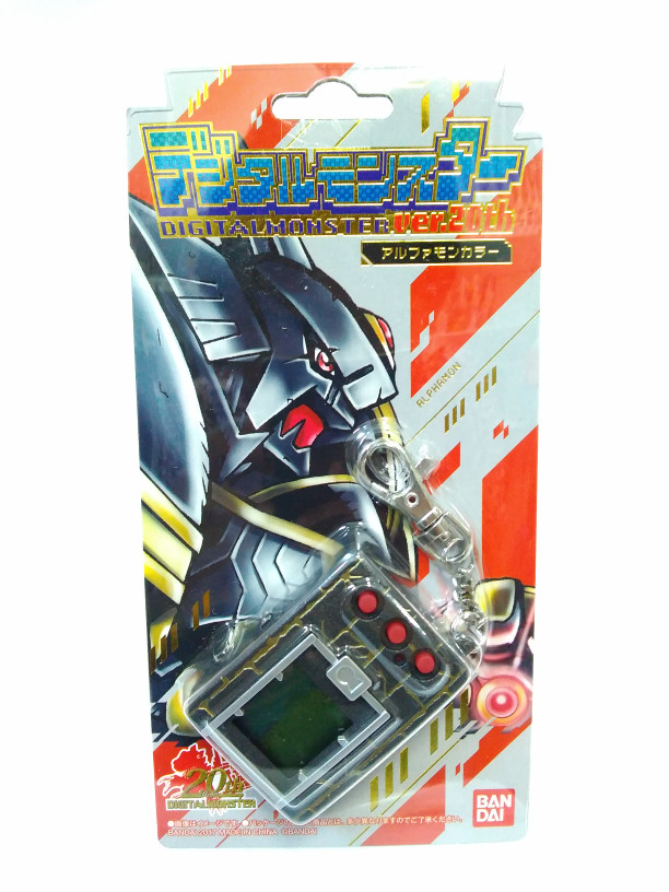 harga Digivice v-pet 20th anniversary alphamon Tokopedia.com