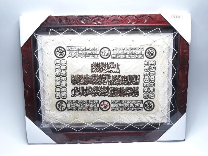 harga Kaligrafi kulit kambing ayat kursi dan asmaul husna 35x45 Tokopedia.com
