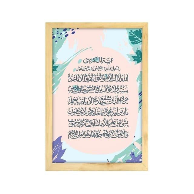 harga Poster kaligrafi ayat kursi - pigura hiasan dinding islami - walldecor Tokopedia.com