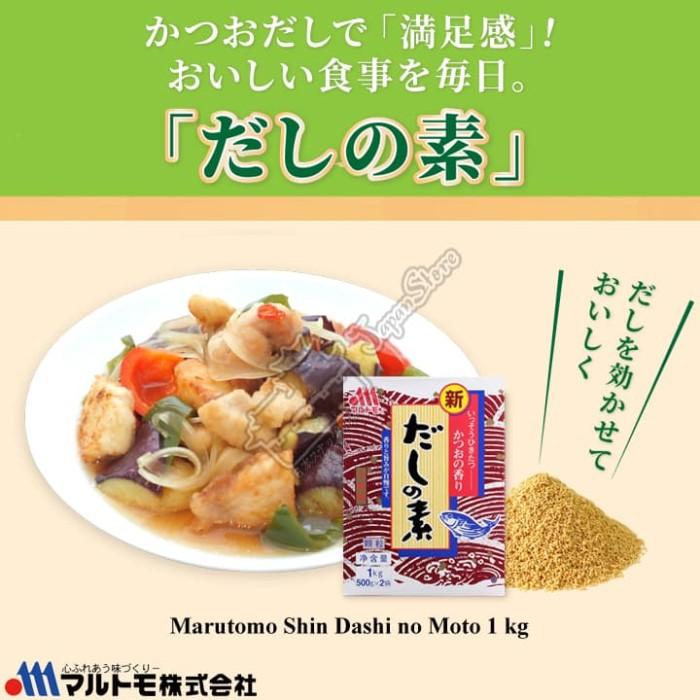 harga Marutomo shin dashi no moto 1kg [hondashi/bubuk kaldu ikan bonito] Tokopedia.com