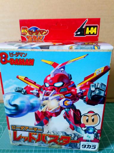 harga B-daman bakugaiden b-da armor - red burster takara Tokopedia.com