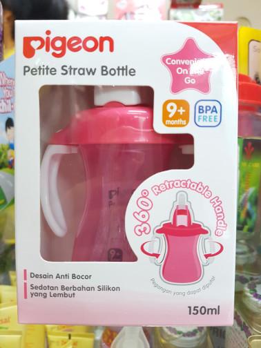 Pigeon Petite Straw Bottle - Orange