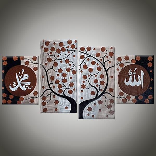 harga Lukisan kaligrafi allah muhammad Tokopedia.com