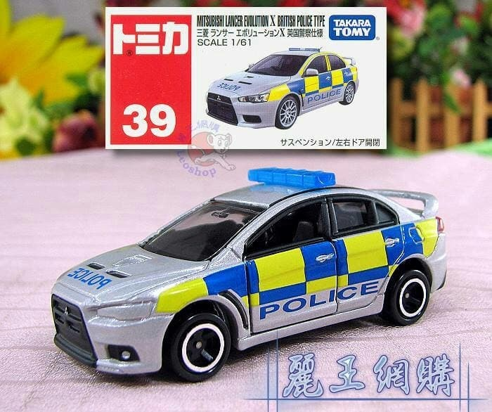 harga Miniatur mobil mitsubishi lancer evolution x british police type Tokopedia.com