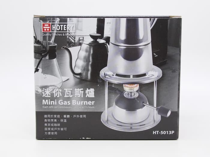 harga Original hotery small gas burner for syphon and mokapot ht-5013p brt Tokopedia.com