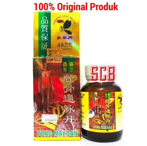 Tong Mai Dan (Original Hologram)-Obat Rematik-Asam Urat-Nyeri sendi