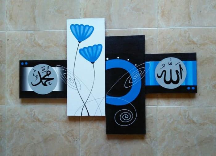 harga Lukisan minimalis kaligrafi  p4-176 Tokopedia.com