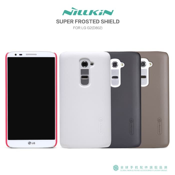 Nillkin Frosted Shield Hard Case Casing for LG G2 / D802