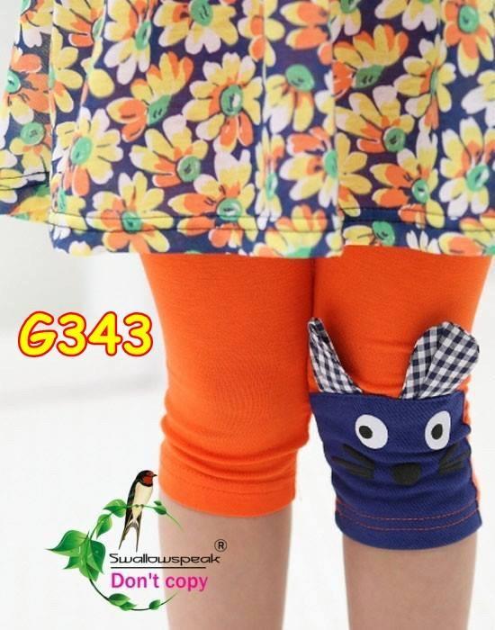 harga G343 / legging korea anak Tokopedia.com