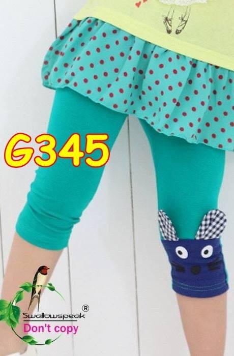 harga G345 / legging korea anak Tokopedia.com