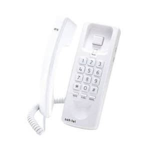 harga Best seller sahitel s21 - telepon kabel gantung rumah Tokopedia.com