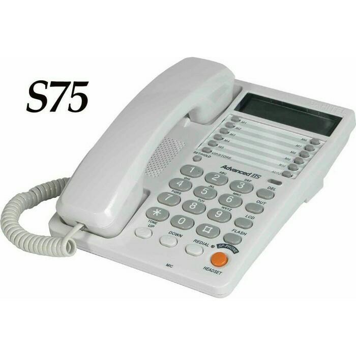 harga Telepon kabel sahitel s75 telfon- telpon / telepon rumah / kantor Tokopedia.com