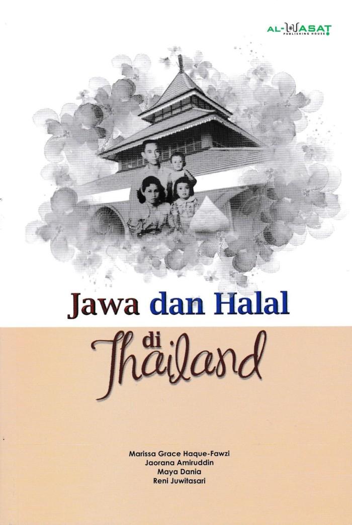 Foto Produk JAWA DAN HALAL DI THAILAND dari Muthi Bookshop