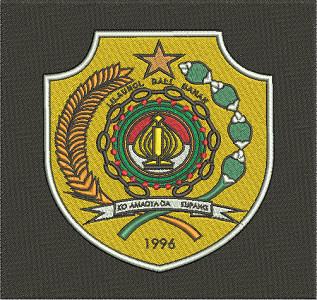 Jual Logo Kabupaten Kupang Bordir Komputer Kota Tangerang Asakamarket Tokopedia