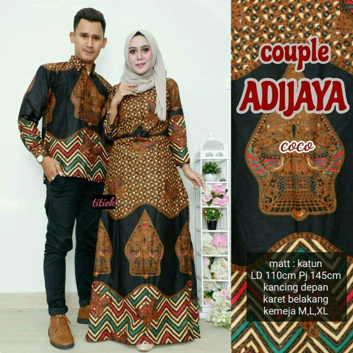 Jual Baju Batik Couple Gamis Motif Wayang Coklat Terbaru Aziz