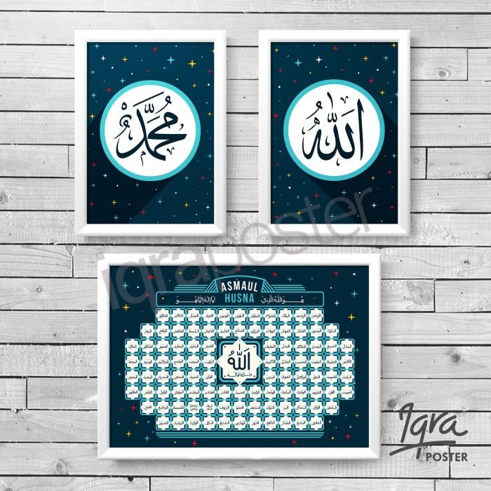 Jual Poster   Bingkai Kaligrafi Modern - Allah Muhammad Asmaul Husna ... ffda71db93
