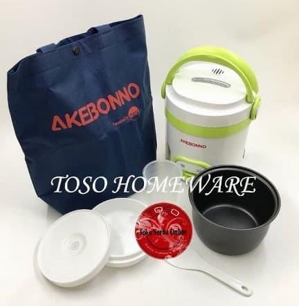 harga Mini rice cooker akebonno 0.3 liter penanak nasi magic com traveling Tokopedia.com