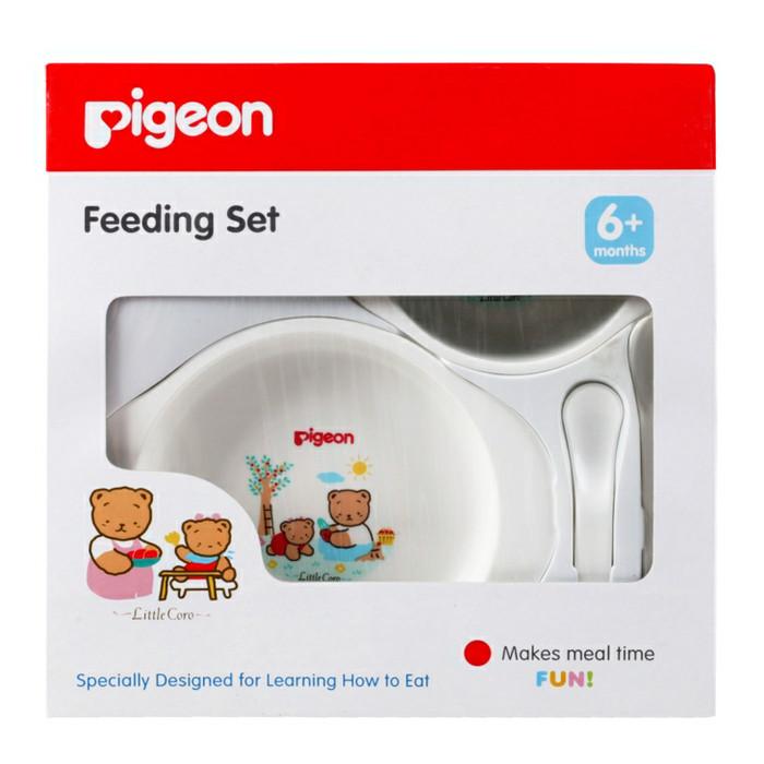 Foto Produk Pigeon Feeding Gift Set Mini Paket Kado Perlengkapan Tempat Makan Bayi dari Zahifa Shop