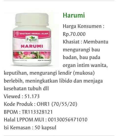 HPAI Harumi