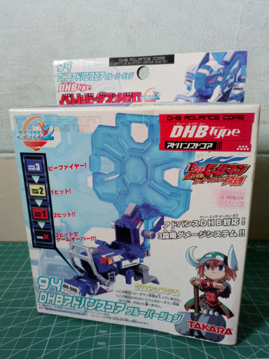 harga Battle b-daman dhb advance core blue version takara Tokopedia.com