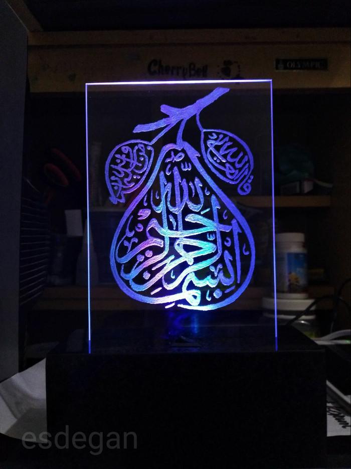 Jual Lampu Kaligrafi Bismillah 3d Kab Badung Esdegan Tokopedia