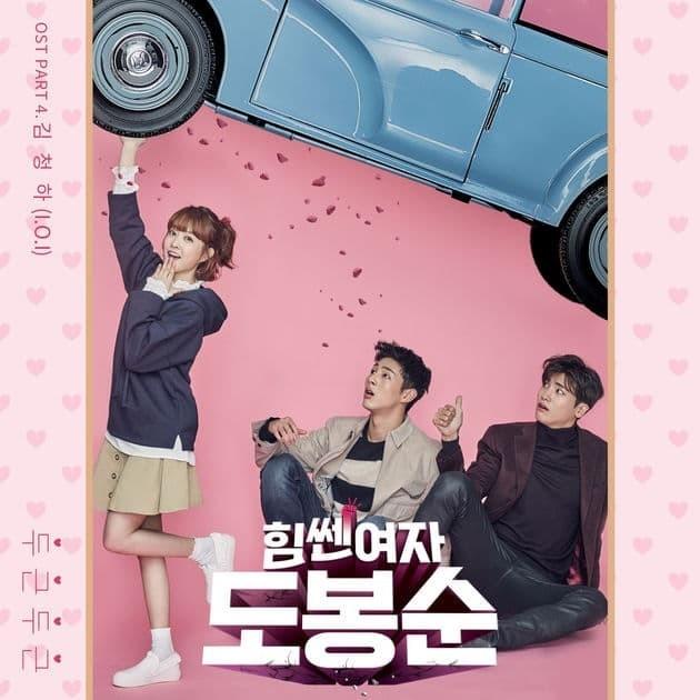 harga Kaset dvd serial korea strong woman do bong soon Tokopedia.com