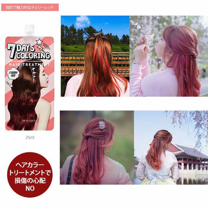 Jual Missha 7 Days Coloring Hair Treatment Pink Brown Dki Jakarta Makeupbeautyhouse Tokopedia