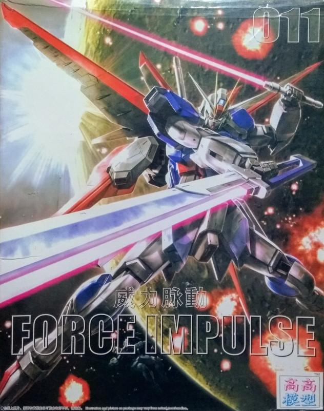 harga Gundam type force impulse 1/100 mg hongli Tokopedia.com