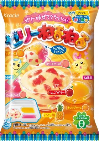 harga Kracie popin cookin nerunerune jelly Tokopedia.com