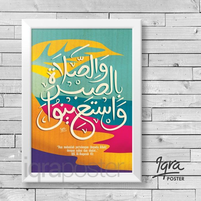 Inno Foto Kaligrafi Keramik Muslim Piring Masjid Nabawi Diameter12 Source · Poster & bingkai kaligrafi modern wastaiinuu 1 pigura a4 bawah