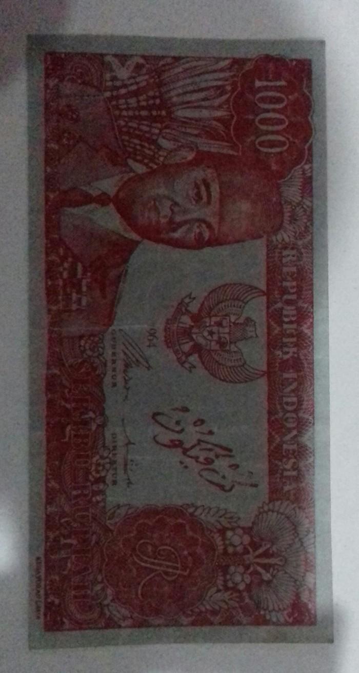 Jual Uang Kuno Soekarno Kun Fayakun Tahun 1964 Jakarta Utara Uang Kuno 96