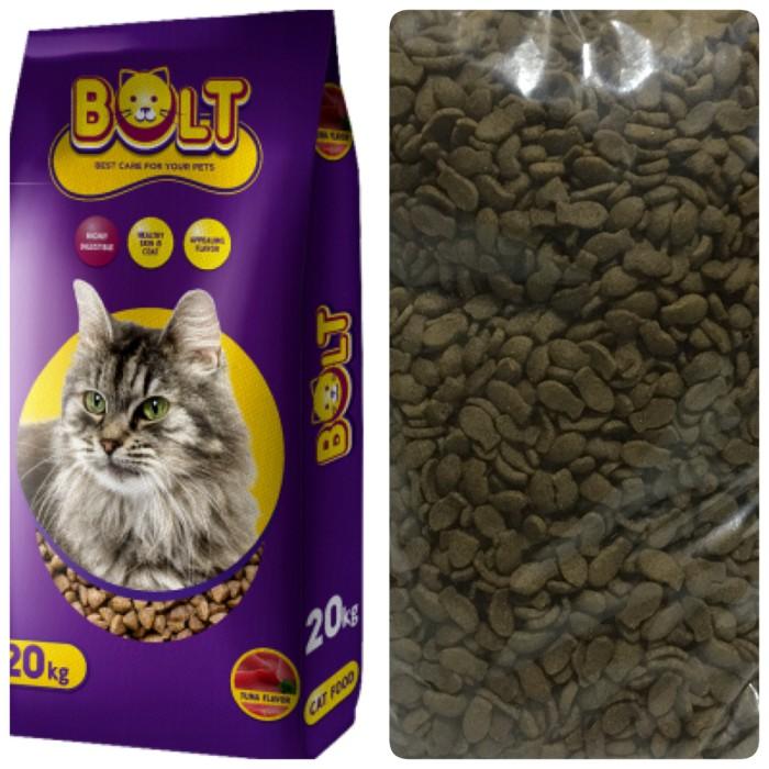 Gambar Ikan Makanan Kucing Koleksi Gambar Hd