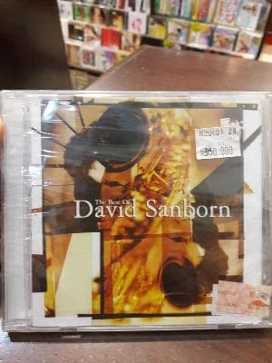 Katalog Cd Best Of David Hargano.com