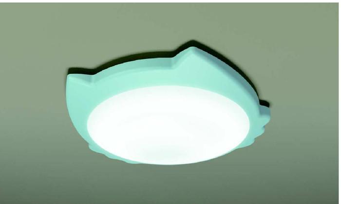 lampu hias ceiling light 15w 6500k (putih) hh-la101003