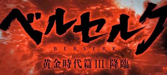 berserk the golden age arc 3 sub