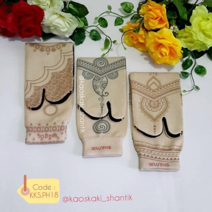 Jual Murah Paket Kaos Kaus Kaki Printing Muslimah Shantik Motif