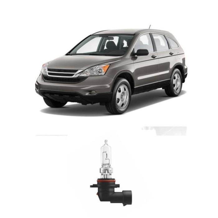 Bosch Lampu Mobil Honda All New CR-V 2009/2010 HB3 12V 100W 1set/2pcs