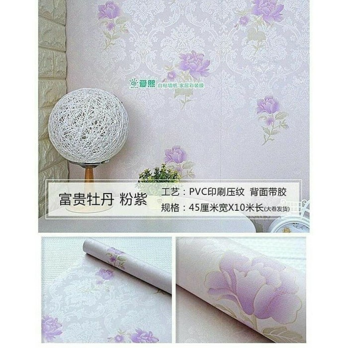 Wallpaper Stiker Motif Elegan Batik Flower Purple Ukuran 45cm x 10m