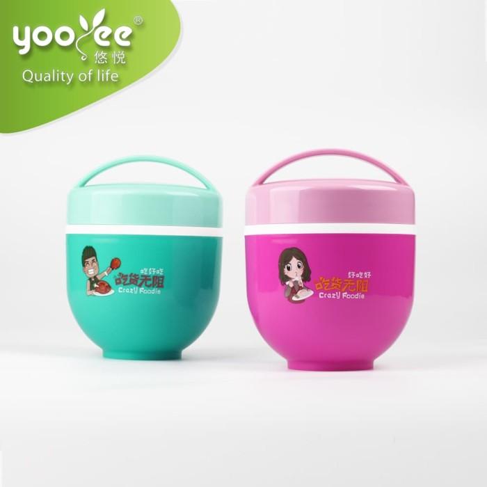 [tahan panas] kotak makan lunch box yooyee #602