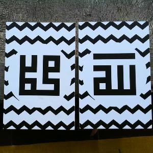 Jual Hiasan Dinding Poster Kaligrafi Allah Muhammad 1 Set Hitam Putih Kab Banyumas Sabiha Wall Decor Tokopedia